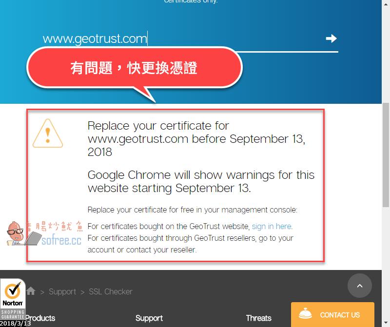 賽門鐵克SSL無法用於Google Chrome?教你檢查HTTPS是否異常