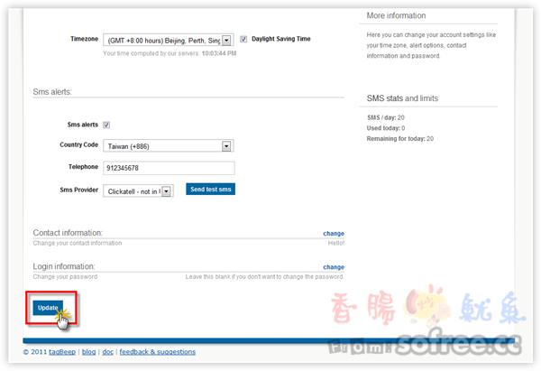 tagBeep 免費網站伺服器監控服務