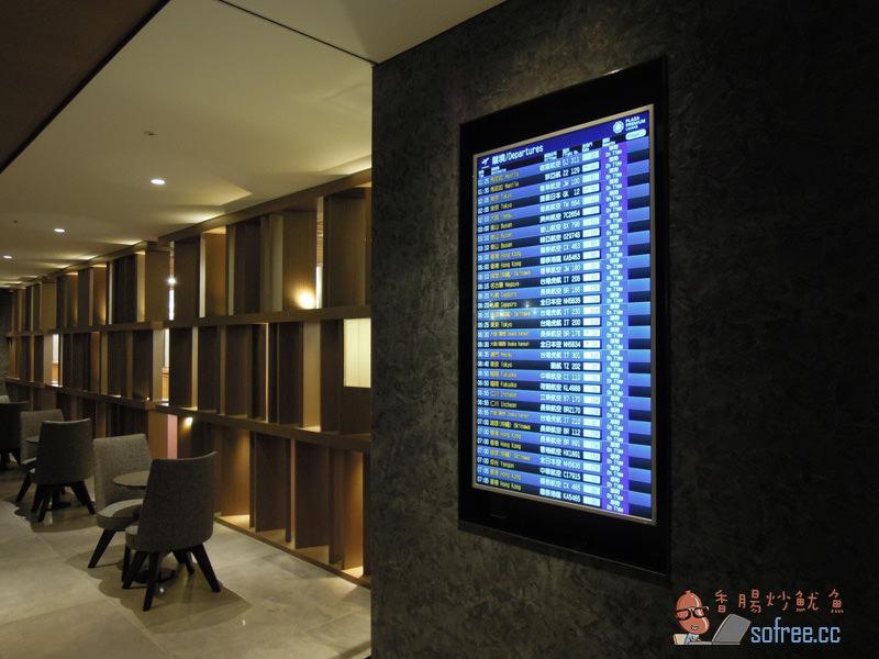 [完全免費] 桃園機場免費VIP貴賓室,Wi-Fi上網/充電/座位 搭廉價航空也能用!