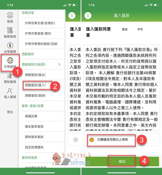 Google AdSense最划算領錢方式:京城銀行 支援西聯外匯直接存外幣帳戶!